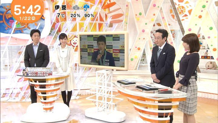 2018年01月22日永島優美の画像07枚目