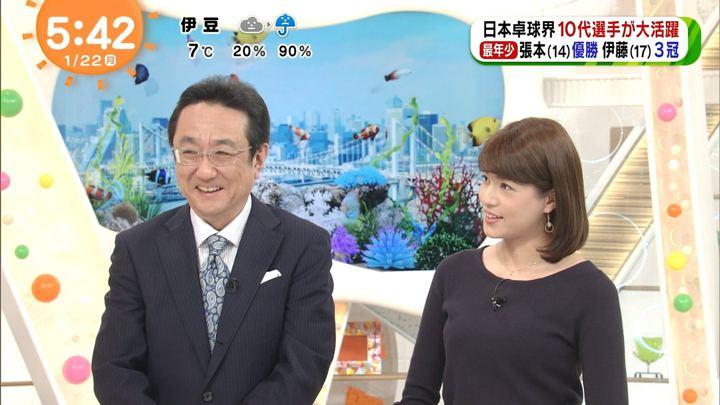 2018年01月22日永島優美の画像08枚目