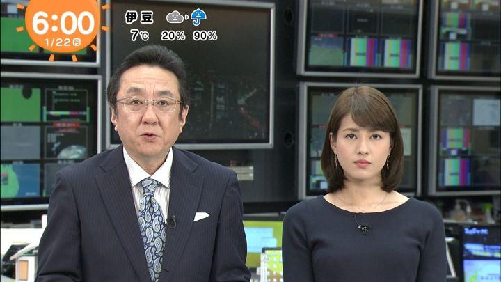 2018年01月22日永島優美の画像09枚目