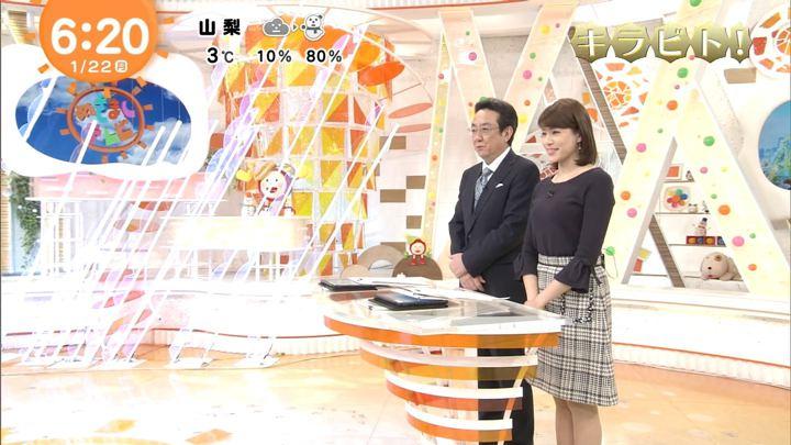 2018年01月22日永島優美の画像11枚目