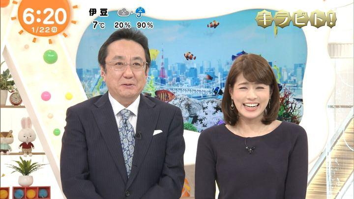 2018年01月22日永島優美の画像12枚目