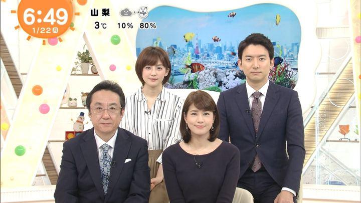 2018年01月22日永島優美の画像15枚目