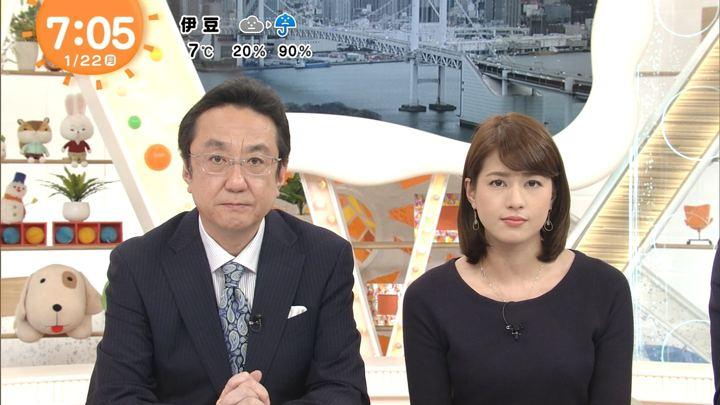 2018年01月22日永島優美の画像19枚目