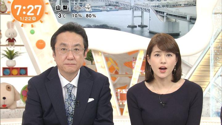 2018年01月22日永島優美の画像20枚目