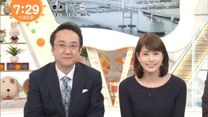 2018年01月22日永島優美の画像21枚目