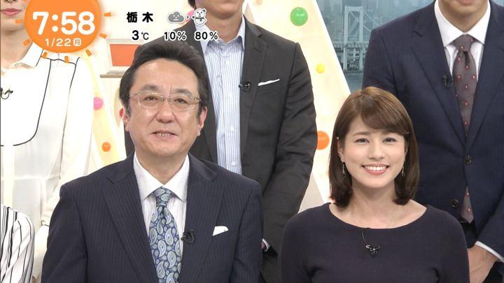 2018年01月22日永島優美の画像22枚目