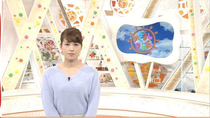 2018年01月23日永島優美の画像01枚目