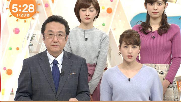 2018年01月23日永島優美の画像03枚目