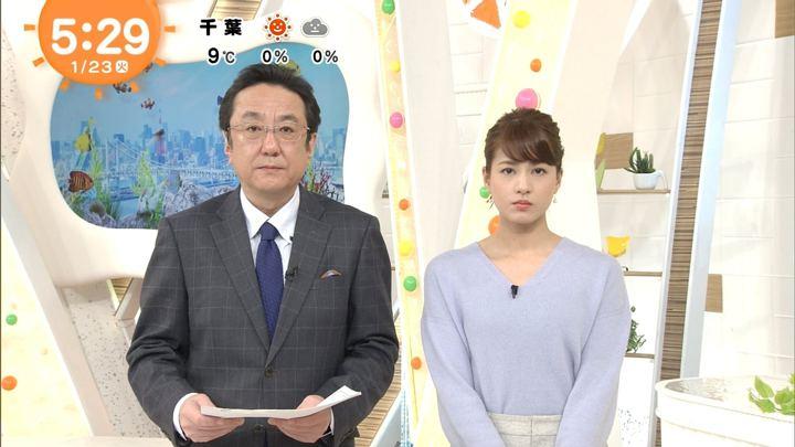2018年01月23日永島優美の画像04枚目