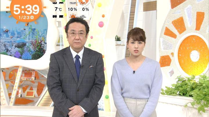 2018年01月23日永島優美の画像05枚目