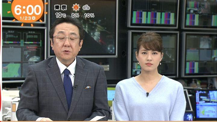 2018年01月23日永島優美の画像06枚目