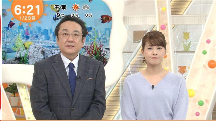 2018年01月23日永島優美の画像09枚目