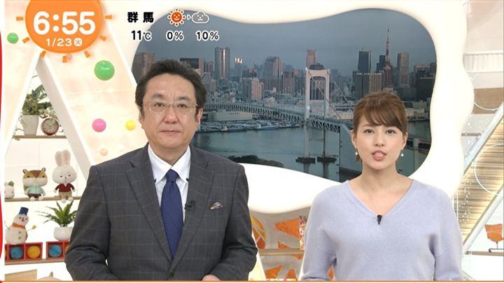 2018年01月23日永島優美の画像11枚目