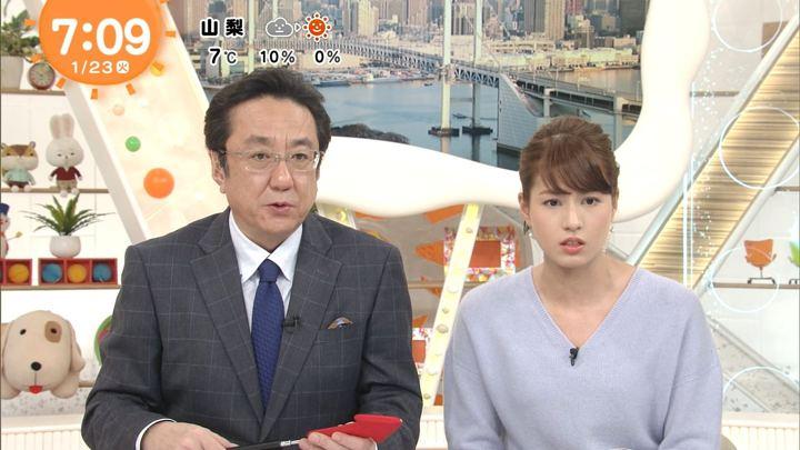 2018年01月23日永島優美の画像12枚目