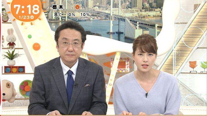 2018年01月23日永島優美の画像13枚目