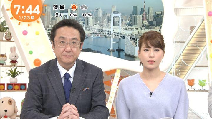 2018年01月23日永島優美の画像14枚目