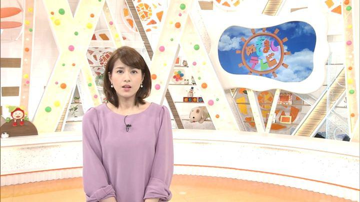 2018年01月24日永島優美の画像01枚目