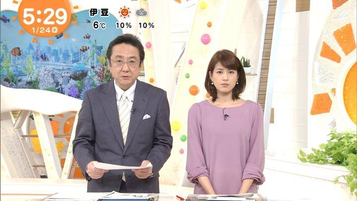 2018年01月24日永島優美の画像04枚目