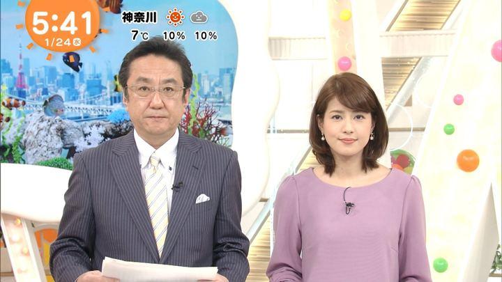 2018年01月24日永島優美の画像05枚目