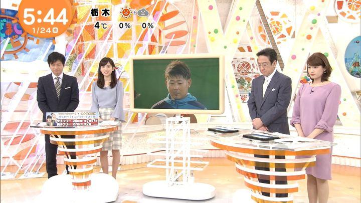 2018年01月24日永島優美の画像06枚目