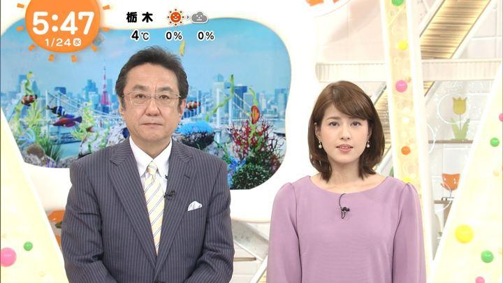 2018年01月24日永島優美の画像07枚目