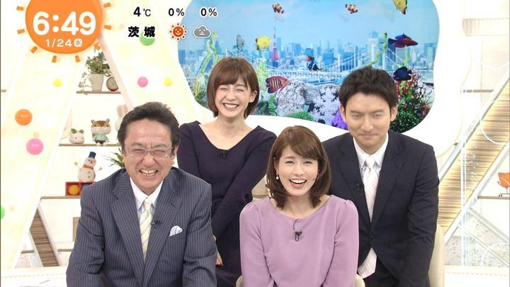 2018年01月24日永島優美の画像13枚目