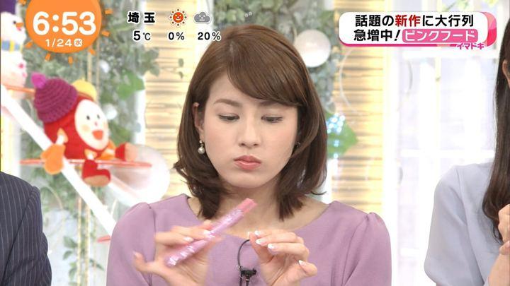 2018年01月24日永島優美の画像16枚目