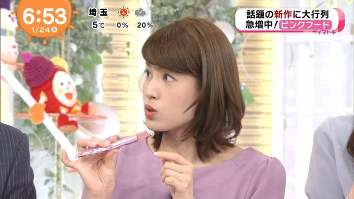 2018年01月24日永島優美の画像18枚目