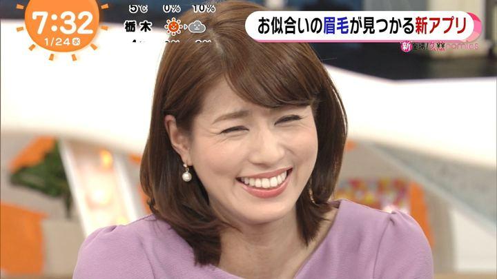2018年01月24日永島優美の画像24枚目