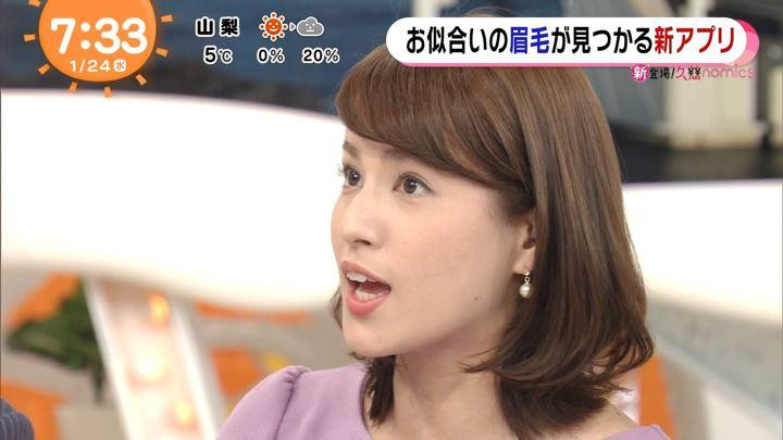 2018年01月24日永島優美の画像26枚目