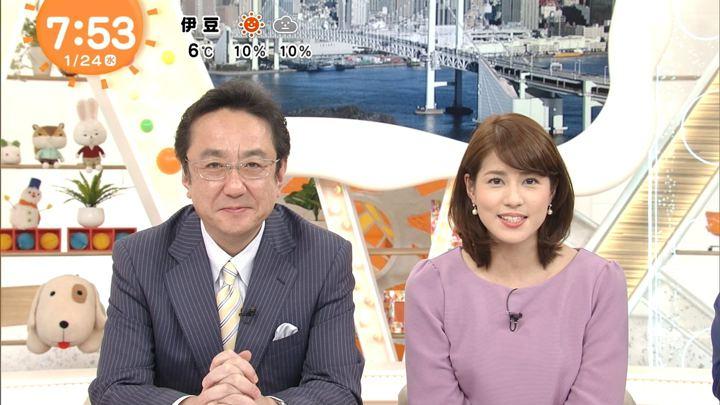 2018年01月24日永島優美の画像29枚目