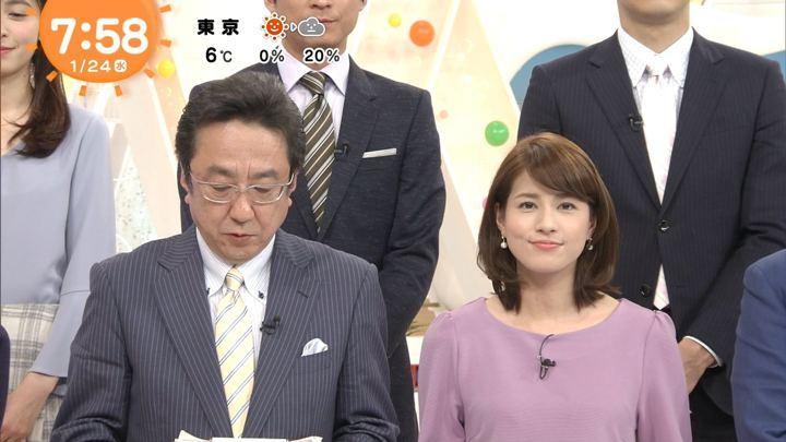 2018年01月24日永島優美の画像30枚目