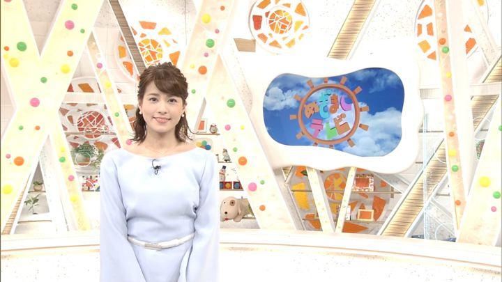 2018年01月26日永島優美の画像01枚目