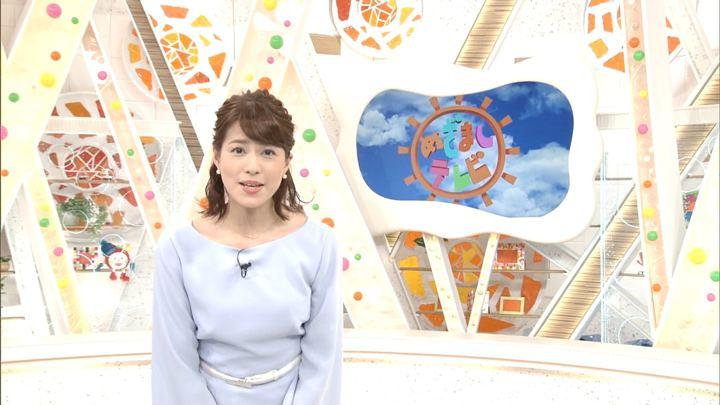 2018年01月26日永島優美の画像02枚目
