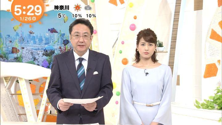 2018年01月26日永島優美の画像04枚目
