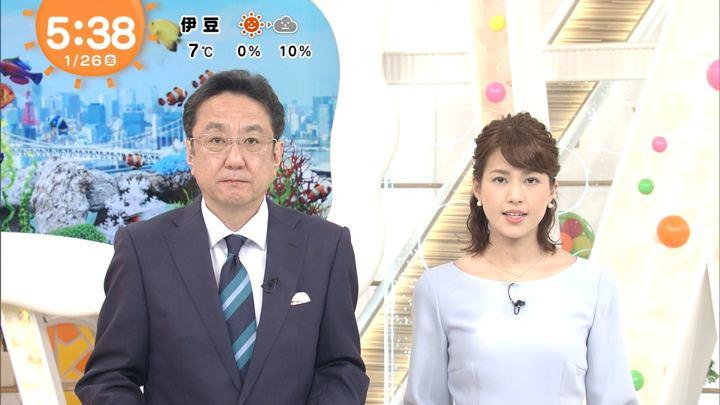 2018年01月26日永島優美の画像06枚目