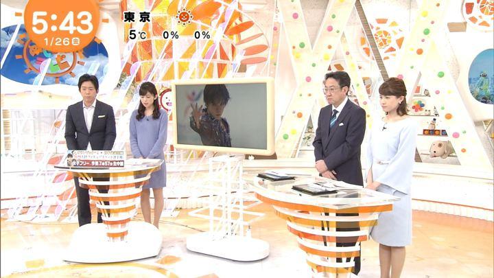 2018年01月26日永島優美の画像07枚目