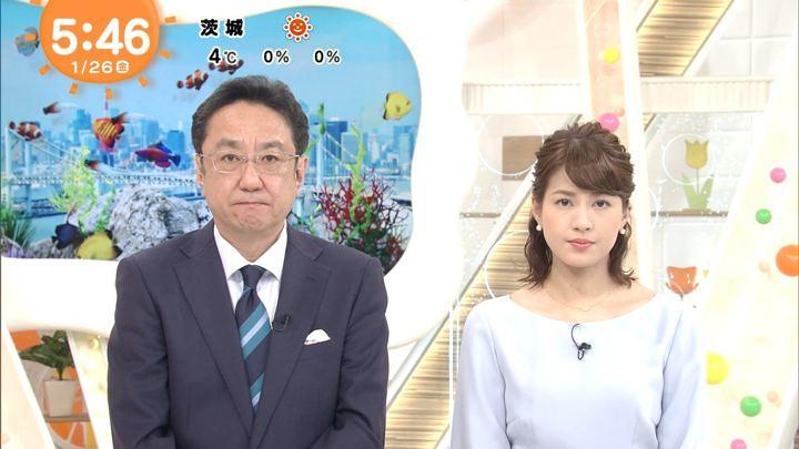 2018年01月26日永島優美の画像08枚目