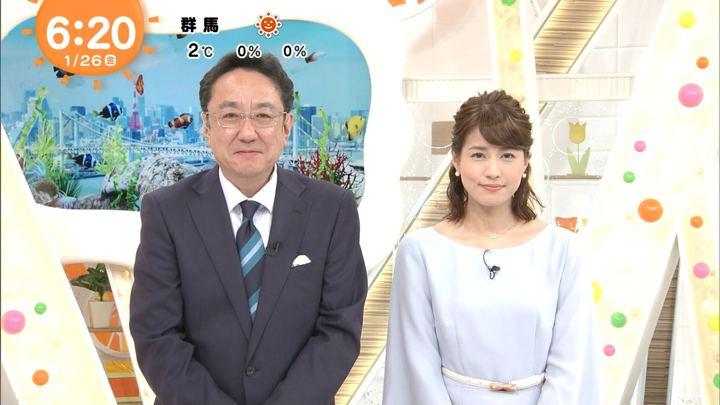 2018年01月26日永島優美の画像12枚目