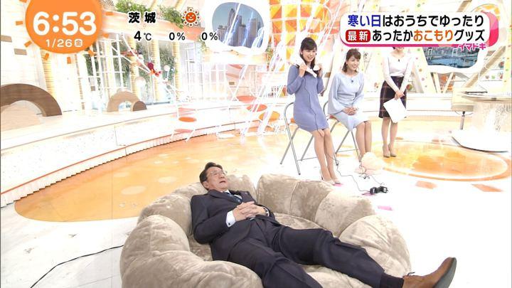 2018年01月26日永島優美の画像16枚目