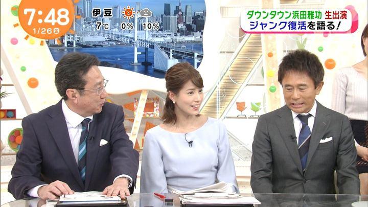 2018年01月26日永島優美の画像20枚目
