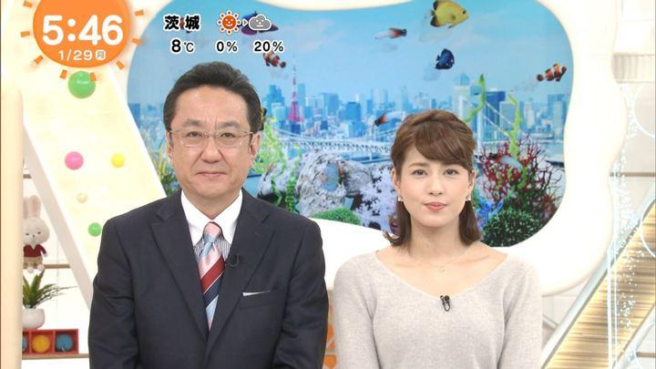 2018年01月29日永島優美の画像07枚目