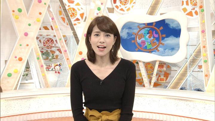 2018年01月30日永島優美の画像02枚目