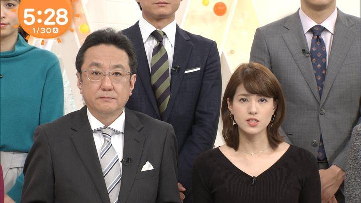 2018年01月30日永島優美の画像03枚目