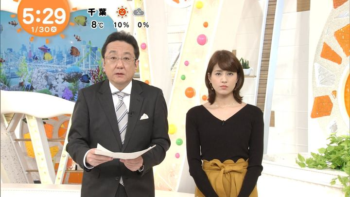 2018年01月30日永島優美の画像04枚目
