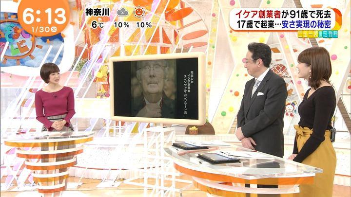 2018年01月30日永島優美の画像08枚目