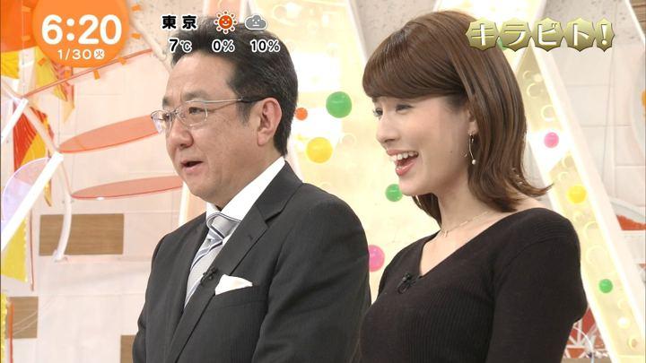 2018年01月30日永島優美の画像11枚目