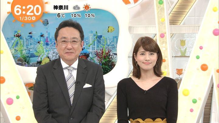 2018年01月30日永島優美の画像12枚目