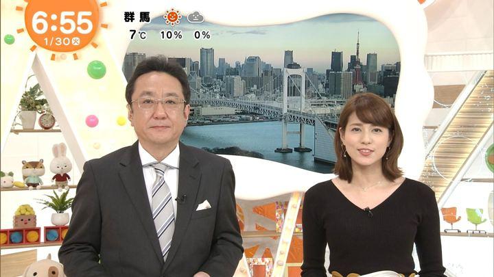 2018年01月30日永島優美の画像20枚目