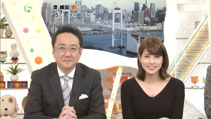 2018年01月30日永島優美の画像22枚目